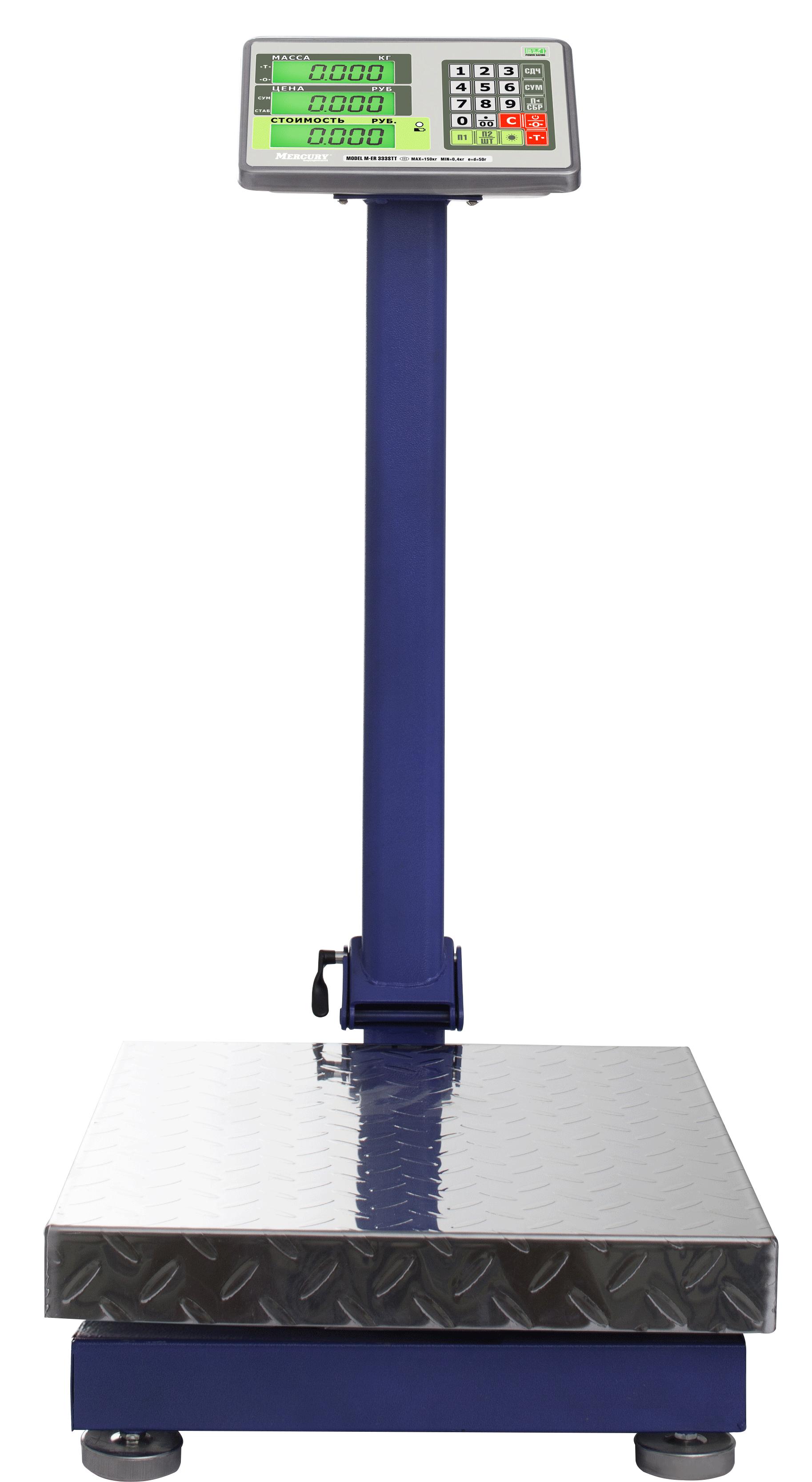 M-ER 335ACP