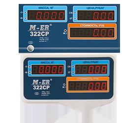 M-ER 322ACP LED